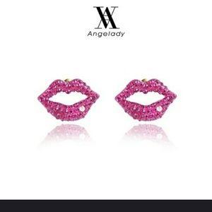 ❤ 4/$18❤  Pink Stud Lip Earrings